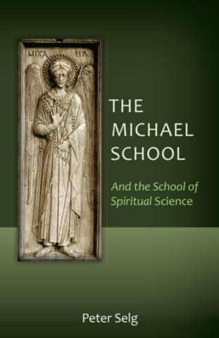 The Michael School