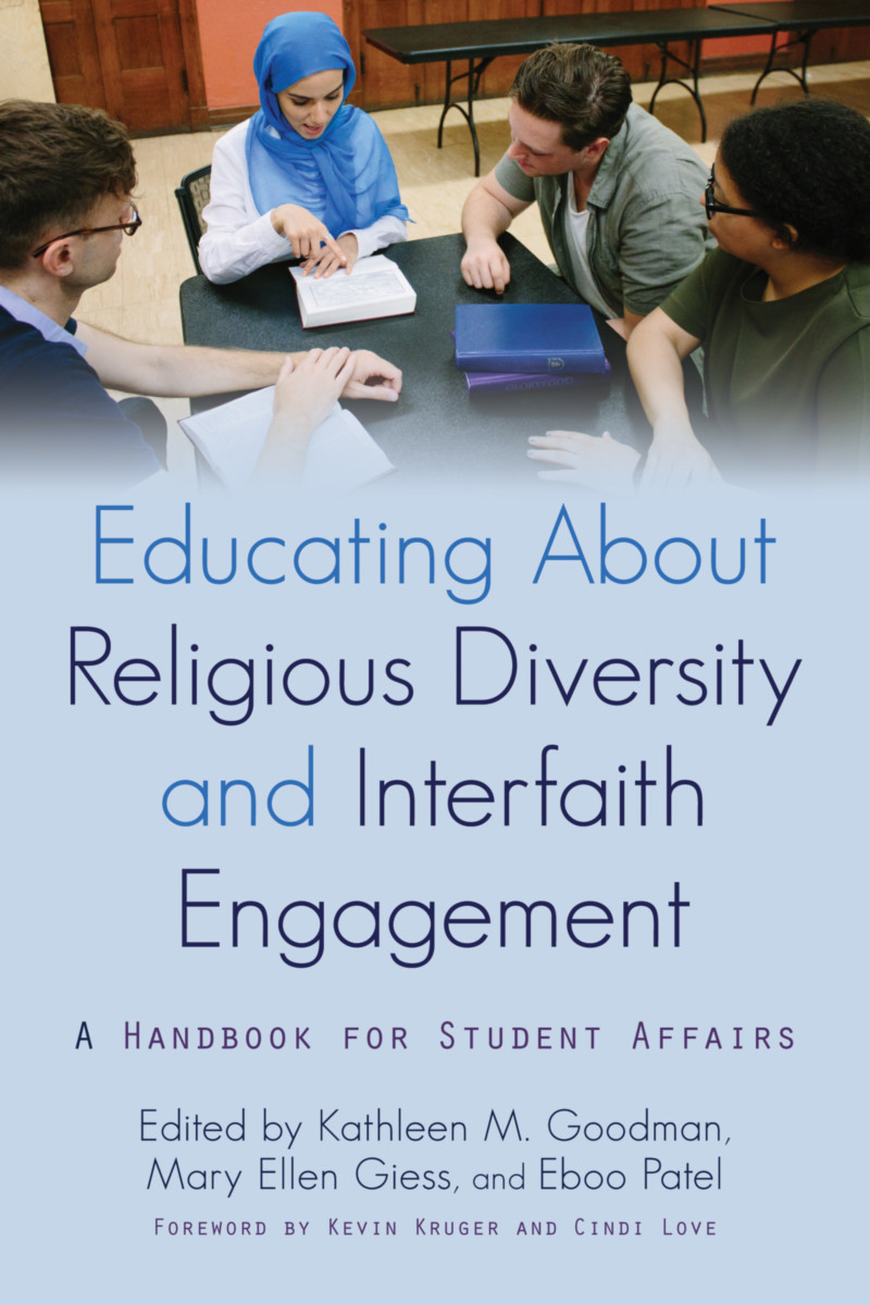 Educating About Religious Diversity and Interfaith Engagement