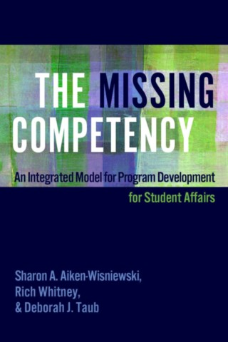 The Missing Competency