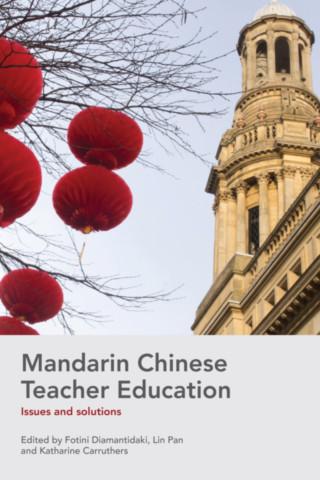 Mandarin Chinese Teacher Education