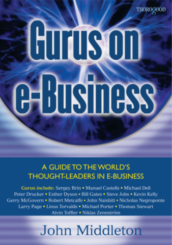 Gurus on E-Business
