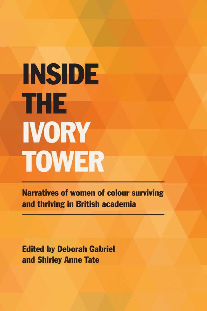 Inside the Ivory Tower
